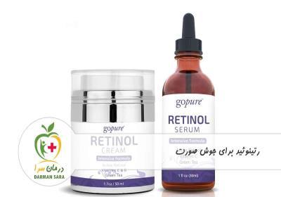 رتینوئید برای درمان جوش صورت