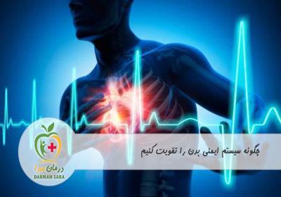 آزمایش تروپونین برای بیماری های قلبی